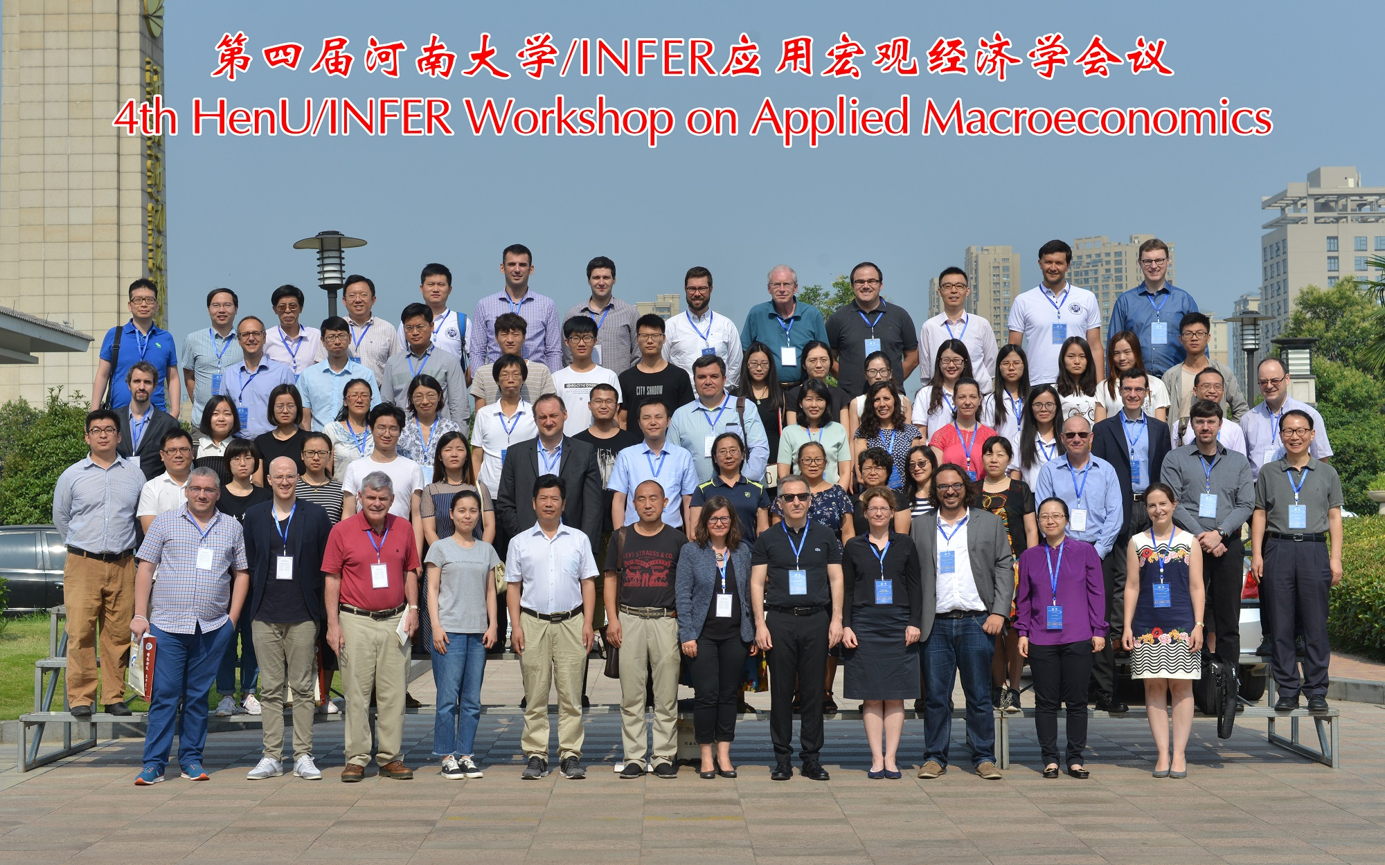 4th HenU/INFER Workshop on Applied Macroeconomics