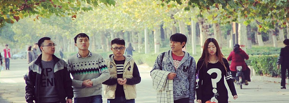 Students on New Campus of Henan University